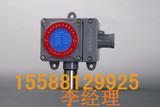 临沂二氧化硫报警器检测仪