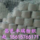 供应21支环锭纺涤棉纱T65/C35涤棉混纺纱 针织涤棉纱