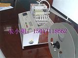 橡筋绳剪断机价格 魔术布/塑料勾魔术贴裁切机