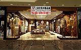 上海男装店展示柜制作,男装店道具制作定做