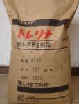 中山塑胶原材料批发PPS A604 日本东丽