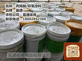 广汉市 绵竹市 什邡市环氧地面油漆环氧漆材料价格