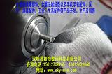 深圳MIM注射成型 MIM粉末注射 金属制造厂家