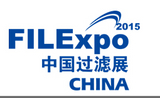 第八届中国(上海)国际过滤及分离展览会