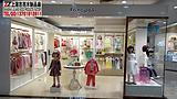 上海童装专卖店展柜制作,童装专卖店道具制作