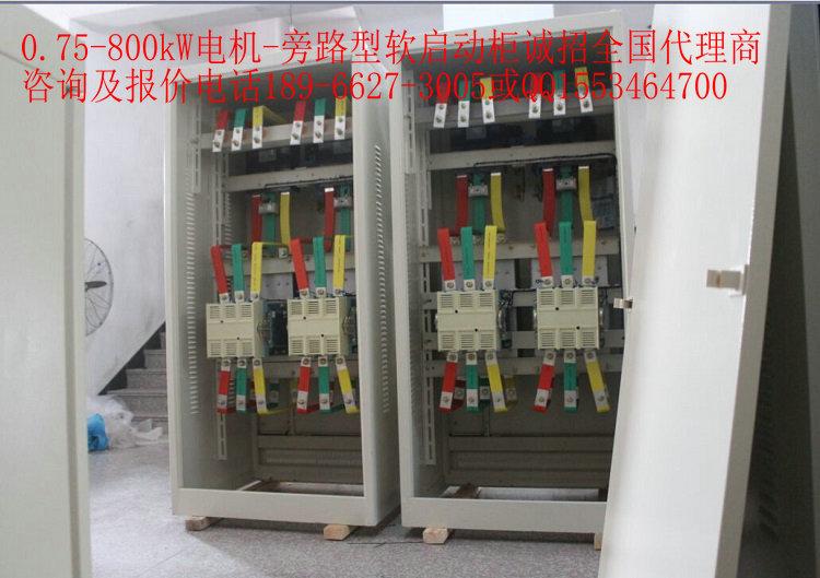 低压控制器价格_广西壮族55kw中文软启动柜,消防泵型