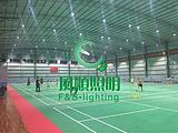 标准羽毛球馆LED照明灯具价格