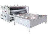 佛山印刷开槽模切机工业设计,顺德印刷开槽模切机外观设计