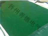 芜湖销售绝缘胶垫