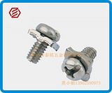 压线垫片组合螺丝不锈钢四方垫组合螺丝钉