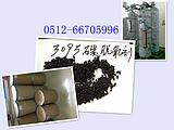 冶金制氮机3093碳脱氧剂