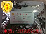 钨粉、高纯钨粉、超细钨粉、原生钨粉、99.95钨粉、厂家直销