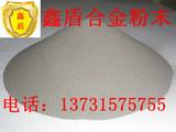 雾化铁粉、高纯铁粉、超细铁粉