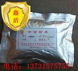 硅粉、超细硅粉、多晶硅粉、单晶硅粉、高纯硅粉