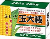 东北玉米控旺特效药抗倒抗逆最好药吉林玉米专用缩短节间矮壮植株
