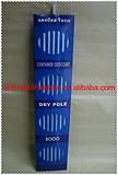 高吸湿率150%以上的杜邦纸加无纺布采盒装 防霉棒 1000克/