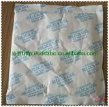 200克杜邦纸包装氯化钙干燥剂 吸水好 不反渗还可订做双层包装