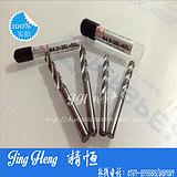 批发生产H7精度钨钢铰刀 机用钨钢螺旋槽铰刀 钨钢直槽铰刀