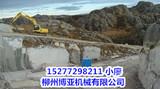 挪威蓝珍珠花岗岩石材矿山专用金刚石串珠绳锯机