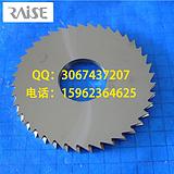 深圳厂家生产定制_金属转轴加工专用_硬质合金_锯片铣刀标准