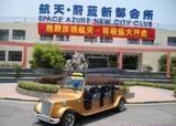 贵阳电动车|带您走向低碳生活|上\贵州四轮电动观光车厂家直销
