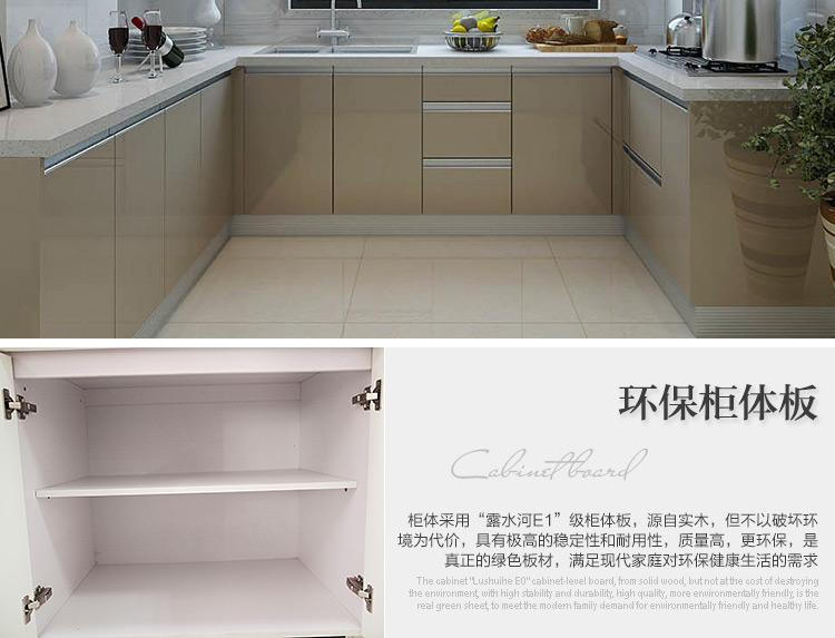 整体厨房价格_博高整体橱柜定做 整体厨房装修橱柜 .