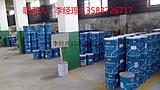 丙烯酸航标漆专业生产厂家
