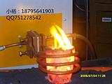 台州高频感应加热设备 高频熔炼炉