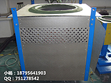 供应南昌中频熔炼炉 小型中频熔炼设备