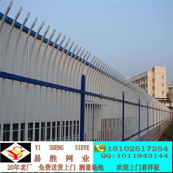 阳江护栏网厂家批发 铁艺防护栏围墙护栏现货 小区铁栏网厂