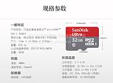 深圳行车记录仪内存卡厂家高速16G导航内存卡批发