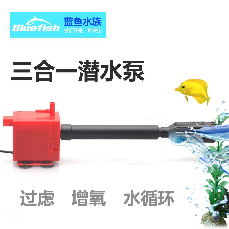 蓝鱼小型超静音鱼缸潜水泵水族箱增氧