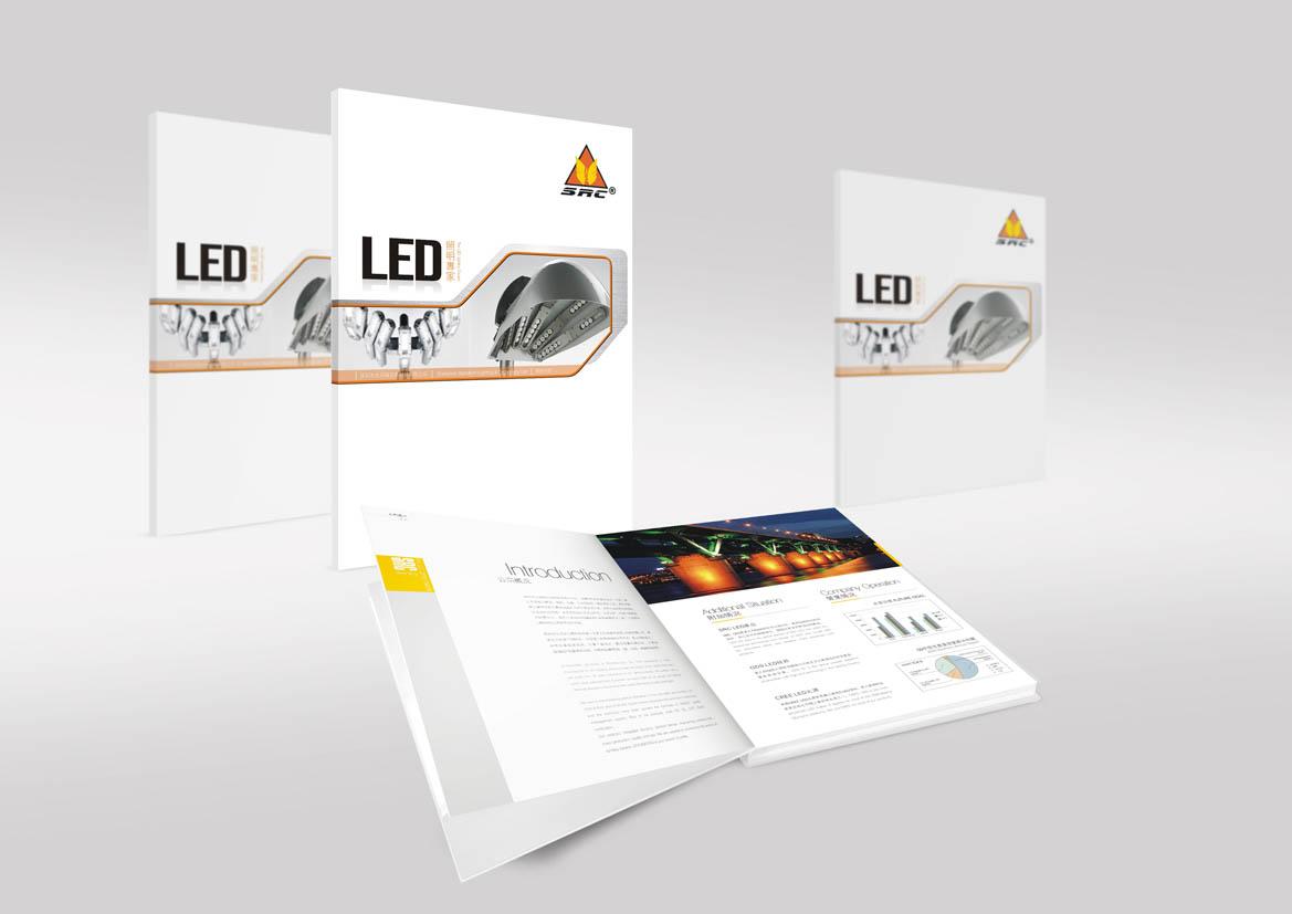 深圳led画册设计|光电产品目录设计|照明彩页设计图片
