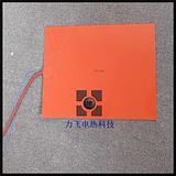 硅胶加热膜 硅胶电热膜 防冻设备加热膜 专业生产