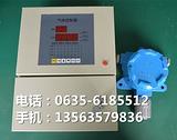 二氧化碳报警仪,二氧化碳挥发检测仪