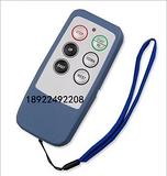 供应台湾沙克工程机械无线遥控器SAGA1-L6 全国货到付款
