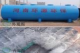 乳制品加工污水处理设备适用范围广HY-BP