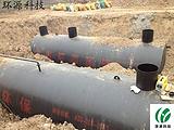 矿场选矿洗煤污水处理设备运行稳定HY-MW