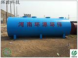 洗浴污水处理设备占地小投资省HY-BW