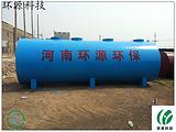 肉联厂生猪屠宰一体化污水处理设备价格HY-SW
