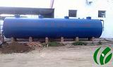 屠宰污水处理设备投资省效率高HY-SW