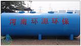 肉鸡屠宰污水处理设备出水达标HY-SW