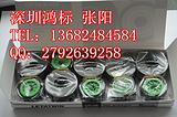 MAXLM-380A/A11-C线号印字机色带LM-IR300B