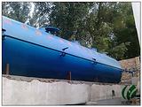 电镀污水处理设备环保设施出水达标HY-EW