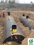 食品加工废水处理专用设备废水处理领域环保设备