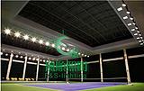 标准网球馆LED灯具价格