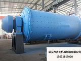 河南选矿球磨机 卧式球磨机 格子型溢流型 各种型号齐全 吉丰机械