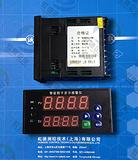 KCXM-2011P3S虹德测控智能报警仪525