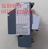 TA42DU热继电器