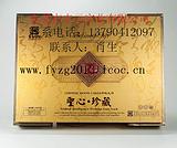 东莞月饼礼盒,广东月饼盒厂,圣心月饼盒生产厂家